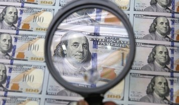 Обмен долларов Херсон