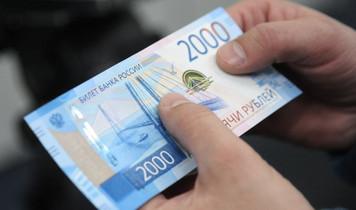Обмен рублей в Херсон